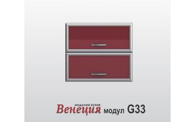 Горен шкаф с врати - Венеция G33