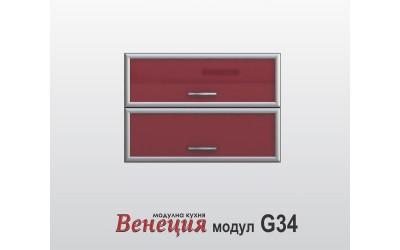 Горен шкаф с врати - Венеция G34