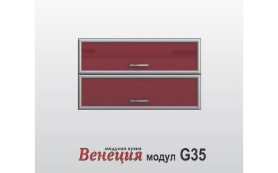 Горен шкаф с врати - Венеция G35