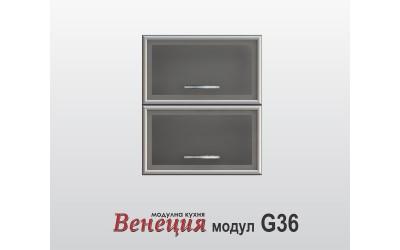 Горен шкаф с витрини - Венеция G37