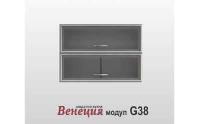 Горен шкаф с витрини - Венеция G38