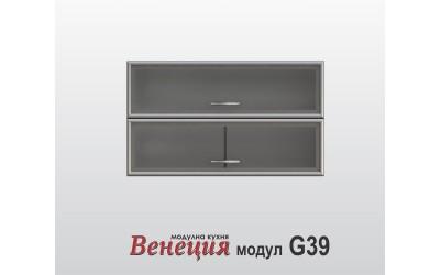 Горен шкаф с витрини - Венеция G39