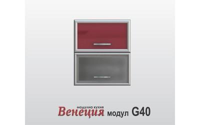 Горен шкаф с врата и витрина - Венеция G40