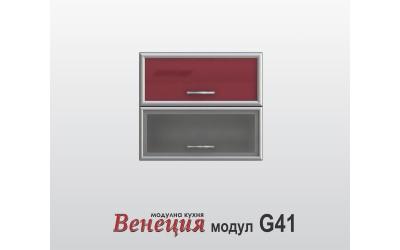 Горен шкаф с врата и витрина - Венеция G41