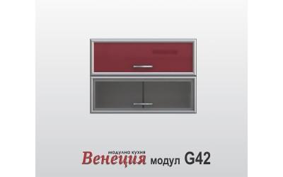 Горен шкаф с врата и витрина - Венеция G42