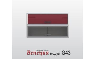Горен шкаф с врата и витрина - Венеция G43