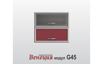 Горен шкаф с врата и витрина - Венеция G45