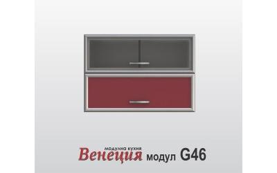 Горен шкаф с врата и витрина - Венеция G46