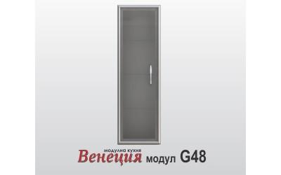 Горен шкаф с витрина - Венеция G48