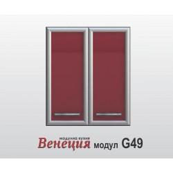 Горен кухненски шкаф с две врати Венеция G49 МДФ профил - 60 см.