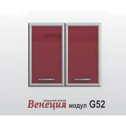 Горен кухненски шкаф с две врати и отцедник - Венеция G52 МДФ профил - 80 см.