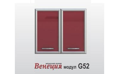 Горен шкаф с врати и отцедник - Венеция G52