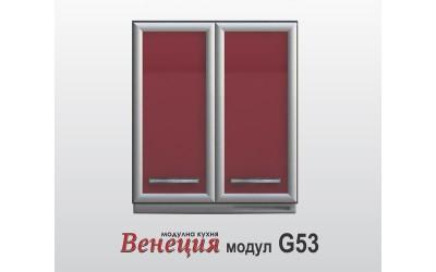 Горен шкаф за аспиратор - Венеция G53