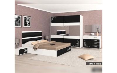 Спален комплект Карла бяло/черно