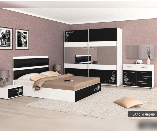 Спален комплект Карла бяло/черно - до изчерпване на количествата