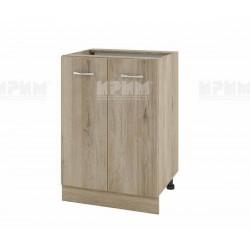 Долен кухненски шкаф Сити АРДА-22 с две врати - 60 см. - сонома арвен
