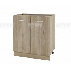 Долен кухненски шкаф Сити АРДА-23 с две врати - 80 см. - сонома арвен