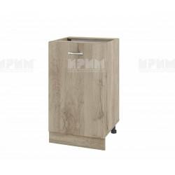 Долен кухненски шкаф Сити АРДА-43 с врата и рафт - 50 см. - сонома арвен