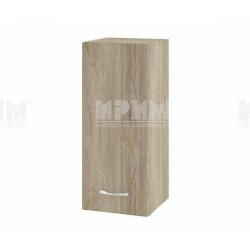 Горен кухненски шкаф Сити АРДА-1 с врата и рафт - 30 см. - сонома арвен