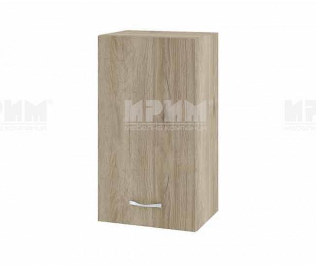 Горен кухненски шкаф Сити АРДА-2 с врата и рафт - 40 см. - сонома арвен