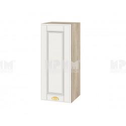 Кухненски горен шкаф Сити АРФ-Бяло мат-09-1 МДФ - 30 см.
