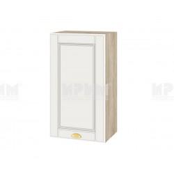 Кухненски горен шкаф Сити АРФ-Бяло мат-09-2 МДФ - 40 см.