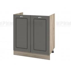Кухненски долен шкаф за бордова мивка Сити АРФ-Цимент мат-06-30 МДФ - 80 см.