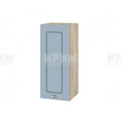 Кухненски горен шкаф Сити АРФ-Деним мат-06-1 МДФ - 30 см.