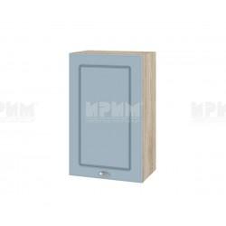 Кухненски горен шкаф Сити АРФ-Деним мат-06-6 МДФ - 45 см.