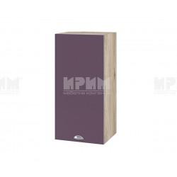 Кухненски горен шкаф Сити АРФ-Лилаво мат-05-16 МДФ - 35 см.