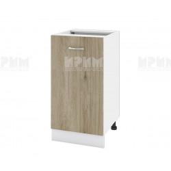 Долен кухненски шкаф Сити БДА-28 с врата и рафт - 45 см. - сонома арвен/бяло гладко