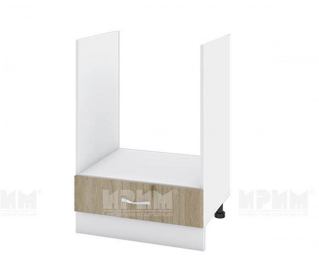 Долен кухненски шкаф Сити БДА-36 за фурна - 60 см. - сонома арвен/бяло гладко