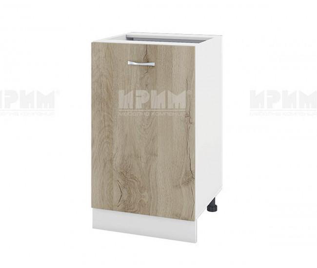 Долен кухненски шкаф Сити БДА-43 с врата и рафт - 50 см. - сонома арвен/бяло гладко