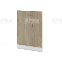 Врата за съдомиялна Сити БДА-39 - 60 см. - сонома арвен/бяло гладко