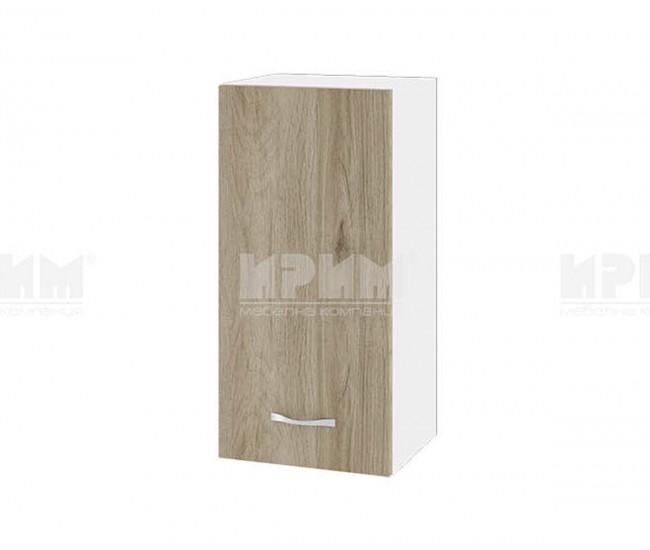 Горен кухненски шкаф Сити БДА-16 с врата и рафт - 35 см. - сонома арвен/бяло гладко