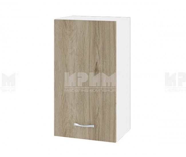 Горен кухненски шкаф Сити БДА-2 с врата и рафт - 40 см. - сонома арвен/бяло гладко