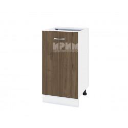 Долен кухненски шкаф Сити БО - 28 - 45 см.