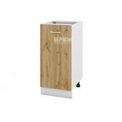 Долен кухненски шкаф Сити БДД-21 с врата и рафт - 40 см.