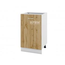 Долен кухненски шкаф Сити БДД-43 с врата и рафт - 50 см.
