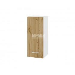 Горен кухненски шкаф Сити БДД-1 с врата и рафт - 30 см.