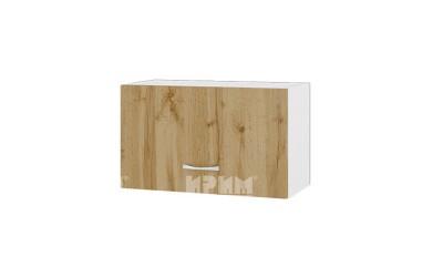 Горен кухненски шкаф Сити БДД-15 с хоризонтална врата - 60 см.