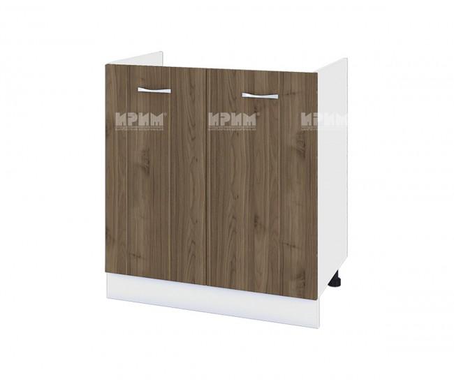 Долен кухненски шкаф Сити БО-30 за бордова мивка - 80 см.