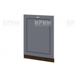 Врата за вградена съдомиялна Сити ВФ-Цимент мат-06-39