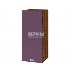 Кухненски горен шкаф Сити ВФ-Лилаво мат-05-1 МДФ - 30 см.