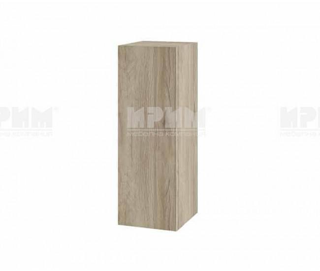 Сити АР-105 - горен кухненски универсален декоративен елемент - 25 см.