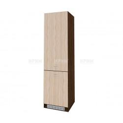 Колонен кухненски шкаф Сити ВА-50 за хладилник - 60 см.