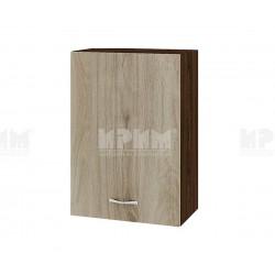 Горен кухненски шкаф Сити ВДА-18 с врата и рафт - 50 см. - сонома арвен/венге