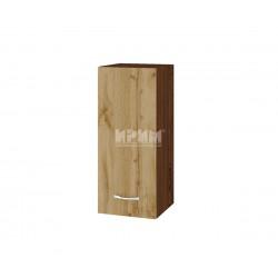 Горен кухненски шкаф Сити ВДД-1 с врата и рафт - 30 см.