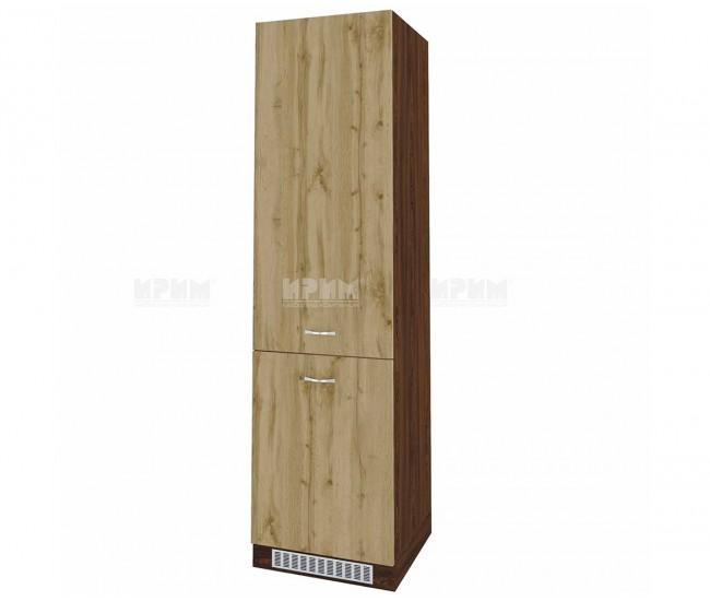 Колонен кухненски шкаф Сити ВДД-50 за хладилник - 60 см.