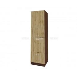 Колонен кухненски шкаф Сити ВДД - 48 за фурна и микровълнова печка - 60 см.